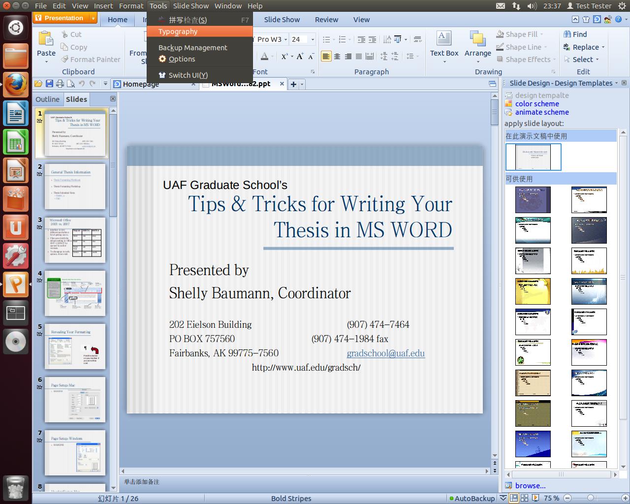 Feature Comparison: LibreOffice - Microsoft Office