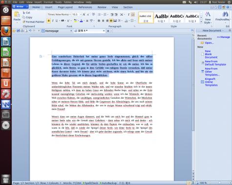 """Der Writer ist das """"Word"""" des Kingsoft Office für Linux."""