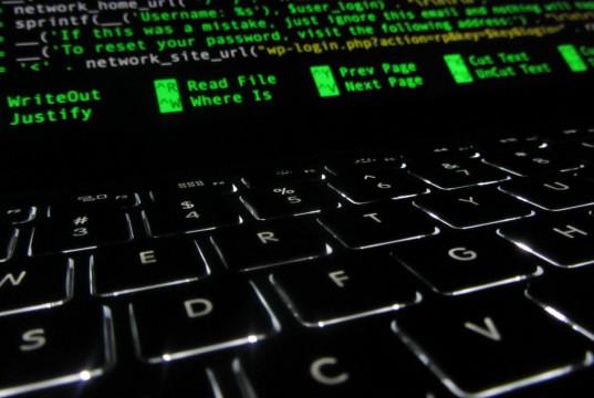 Keyboard Code