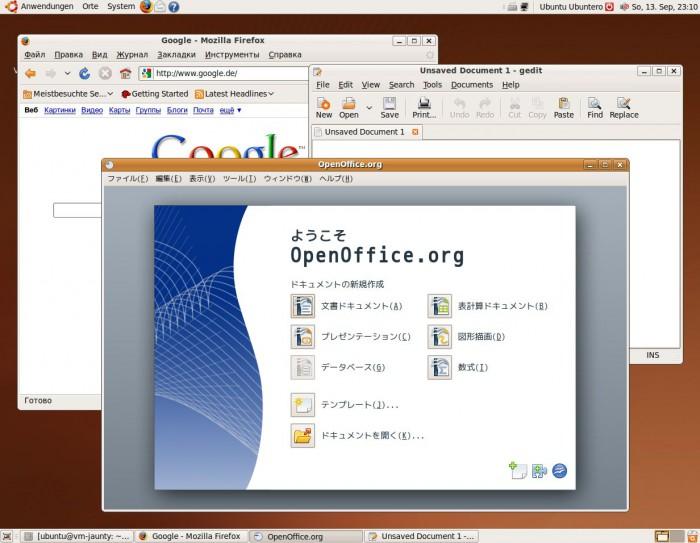 Firefox auf Russisch, OpenOffice.org auf Japanisch und Gedit auf Spanisch? Kein Problem...
