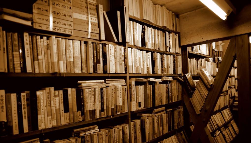 Bookstore Books