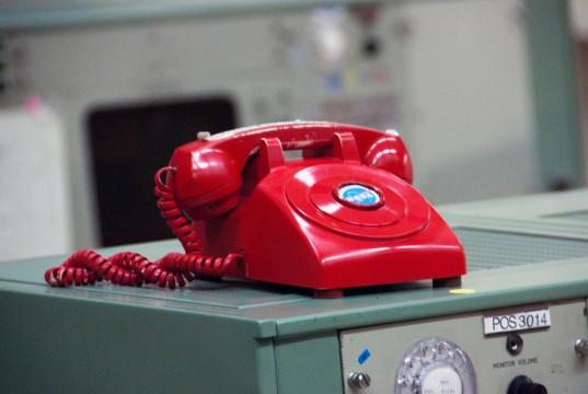 Red phone at NASA