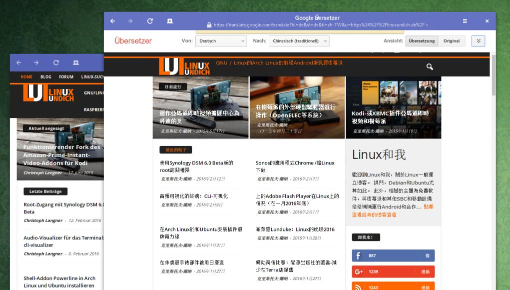Linux und Ich auf Chinesisch