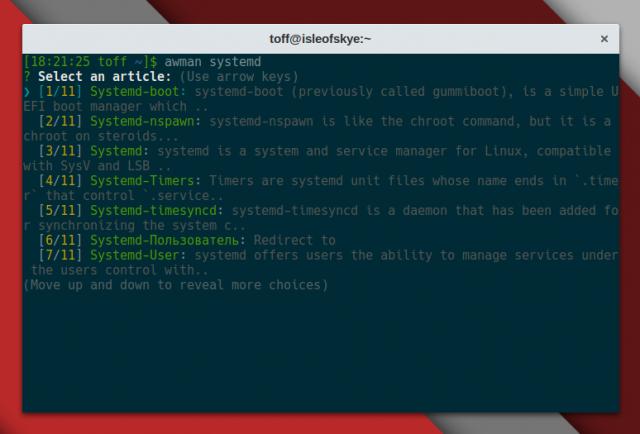 Arch-Wiki-Man verzichtet auf eine Ncurses-Oberfläche.
